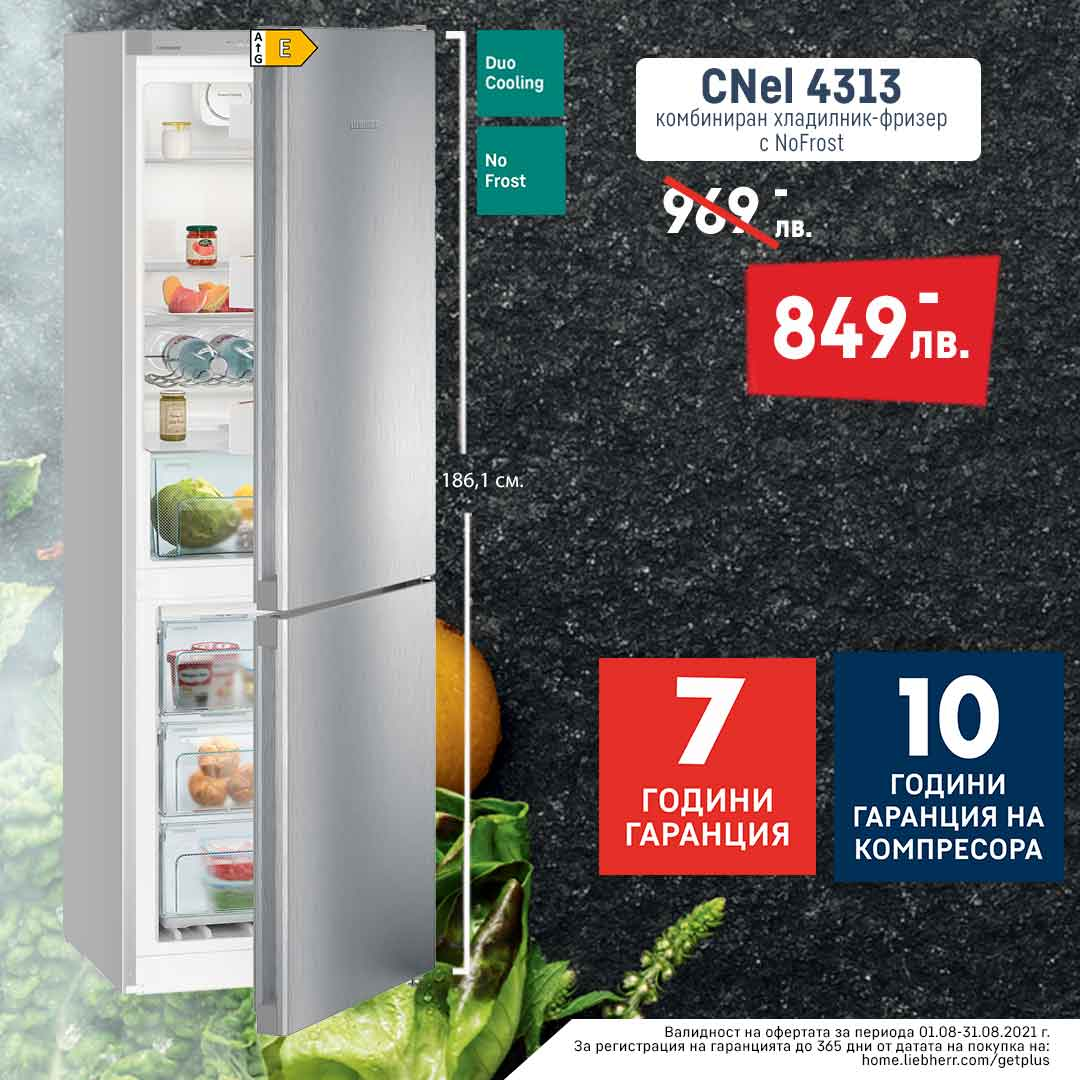 cnel4313 7 y